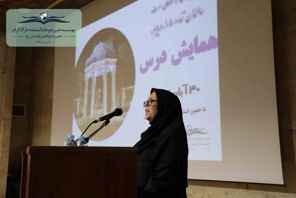سخنرانی نماینده سرای سالمندان شیراز