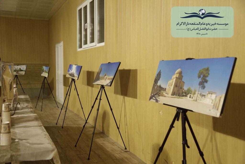 نمایشگاه آثار هنرمندان شیراز در همایش دارالاکرام