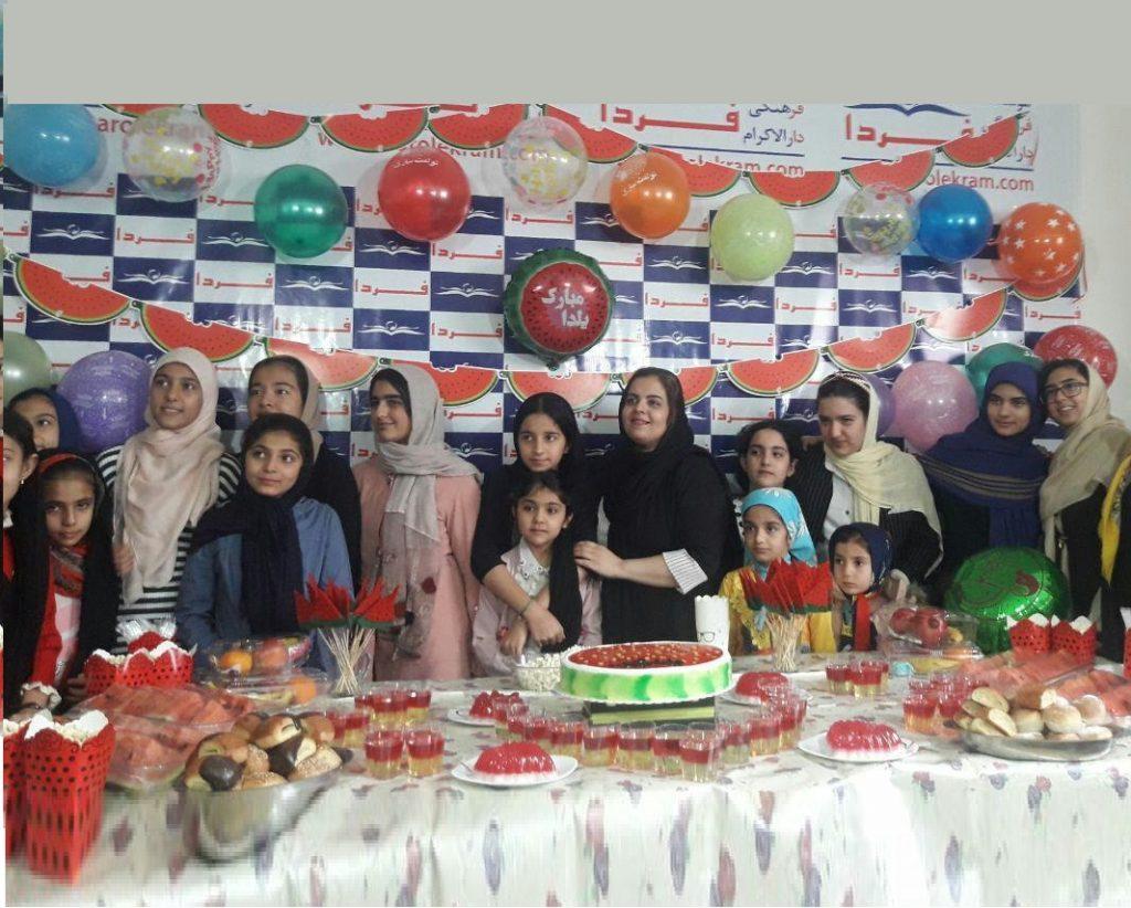 برگزاری مراسم شب یلدا به صورت نمادین در شعبه البرز