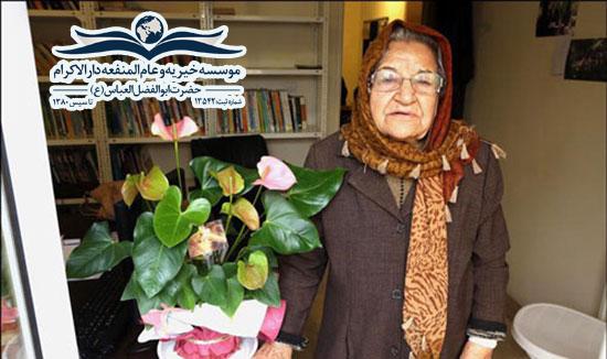 """تقدیر نهاد ریاست جمهوری در امور زنان از مادر خیریههای ایران خانم """"بدرالملوک امام"""""""