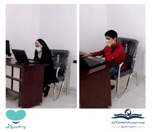 """انجام """"آزمون استعدادیابی تحصیلی و شغلی"""" برای دانش آموزان دارالاکرام شعبه مشهد"""